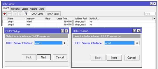012. dhcp server