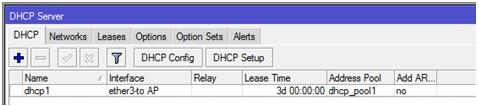 05. DHCP Server