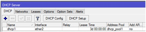 09. DHCP server repeater